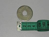 Шайба плоская 10х34х3. 7D10-2