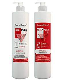 Восстанавливающий шампунь + бальзам для поврежденных волос механическим и химическим путем Compliment 335 мл.