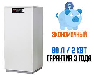 Водонагреватель накопительный Днипро 80 л. 2 кВт