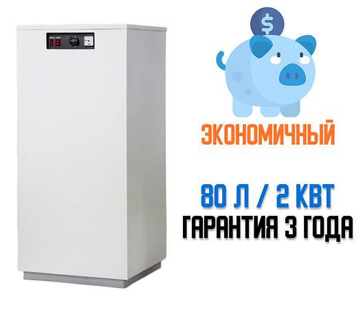 Водонагреватель накопительный Днипро 80 л. 2 кВт, фото 2