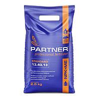 Удобрение Partner Standard NPK 13:40:13+S+ME (2,5 кг) (фосфор), фото 1