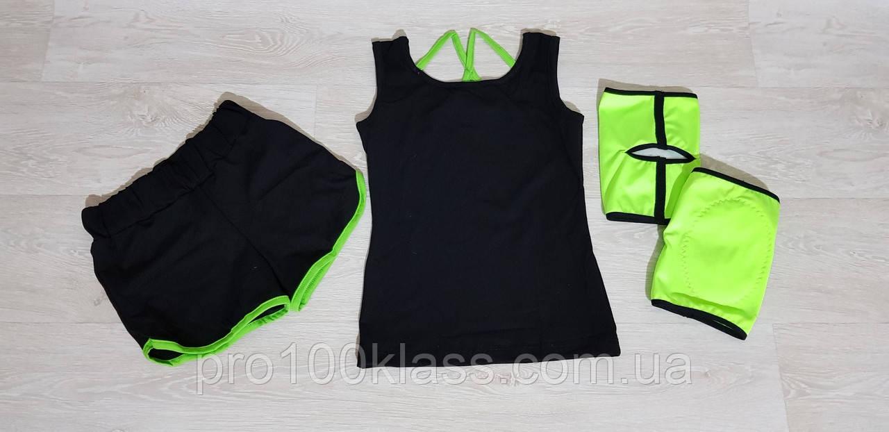 Комплект 3-ка для художественной гимнастики и хореографии: майка+шорты+наколенники