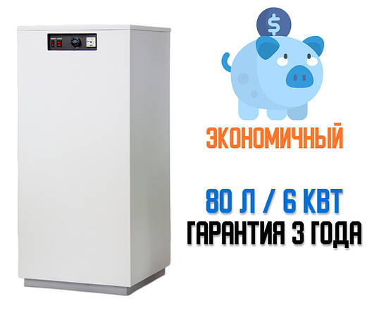 Водонагрівач накопичувальний Дніпро 80 л. 6 кВт, фото 2