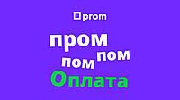 Интернет-магазин EvoTech подключает Prom-оплату