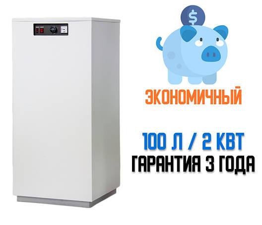 Водонагрівач накопичувальний Дніпро 100 л. 2 кВт, фото 2