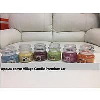 Арома-свечи Village Candle Premium Jar - декор для дома, фото 1