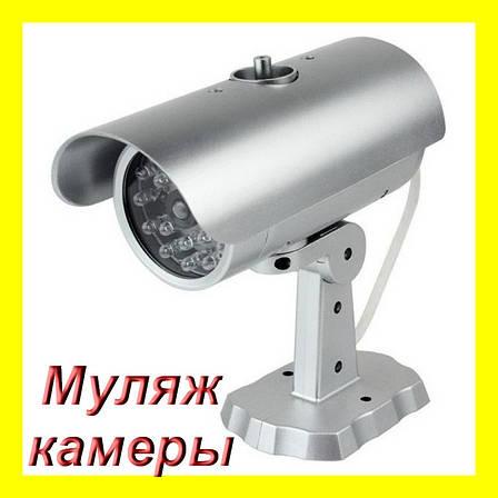 Камера муляж Dummy ir Camera PT-1900, фото 2