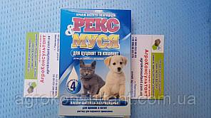 Капли Рекс и Муся от блох и клещей для щенков и котят, 4 ампулы по 0,5 мл в упаковке