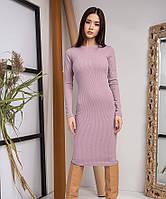 Платье женское трикотажное OLMOD 401 S пудровое (ОMD-401-PW-S)