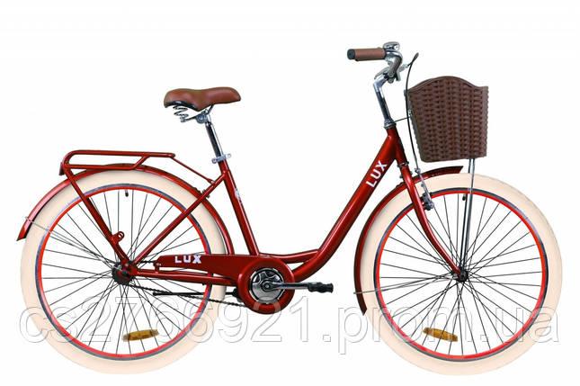 """Велосипед ST 26"""" Dorozhnik LUX рама-17"""" антрацитовый (м) с багажником зад St, с крылом St, с корзиной Pl 2020, фото 2"""