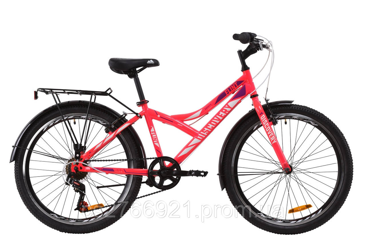 "Велосипед 24"" Discovery FLINT 14G Vbr St с багажником зад St, с крылом St 2020"
