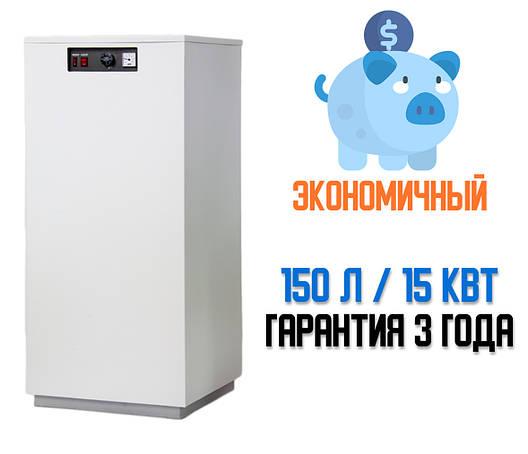 Водонагрівач накопичувальний Дніпро 150 л. 15 кВт, фото 2