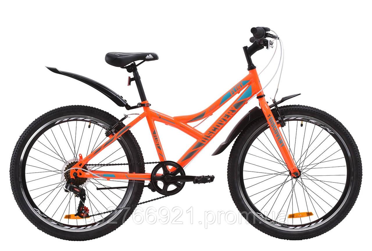 """Велосипед 24"""" Discovery FLINT 14G Vbr St с крылом Pl 2020"""