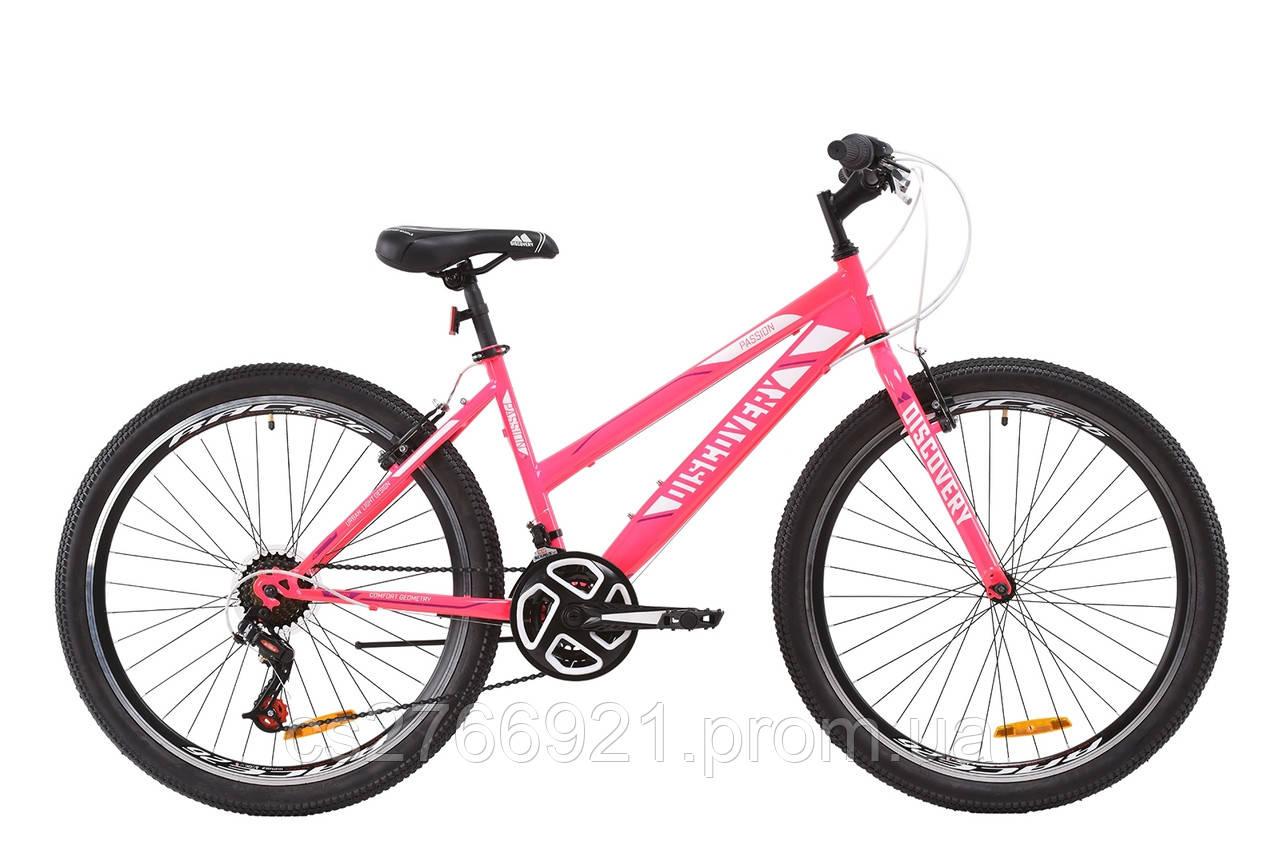 "Велосипед 26"" Discovery PASSION 14G Vbr St 2020"