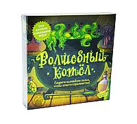 Настільна гра Волшебный Котёл (Cauldron Quest)