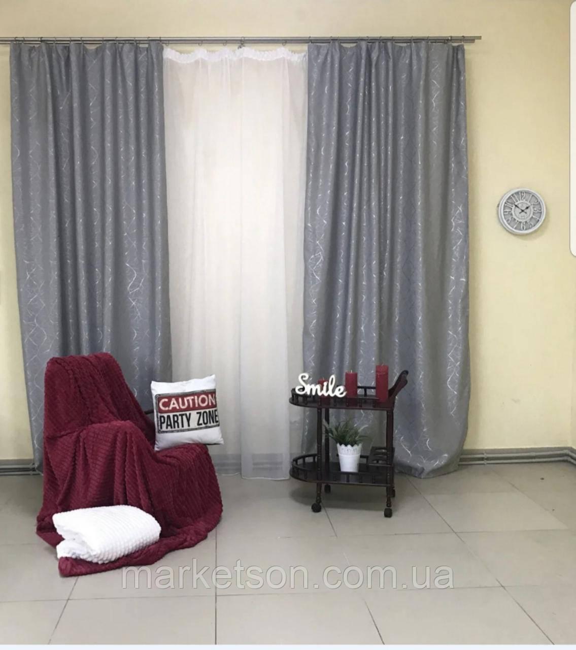 Готовые плотные шторы для спальни или гостинной 1,5х2,7 Блэкаут лен