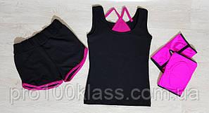 Комплект для гимнастики и хореографии: майка+шорты+наколенники малиновый