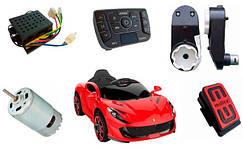 Запчасти и аксессуары для детских электромобилей и электроквадроциклов