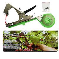 Степлер для подвязки винограда и других растений, усиленный