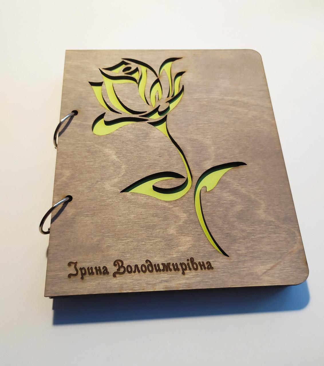 """Дерев'яний блокнот А5 """"Троянда"""" (на кільцях з ручкою), ПІБ може бути будь, щоденник з дерева, планер"""