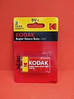 Батарейка Крона Kodak Super Heavy Duty Zinc 6F22 9V