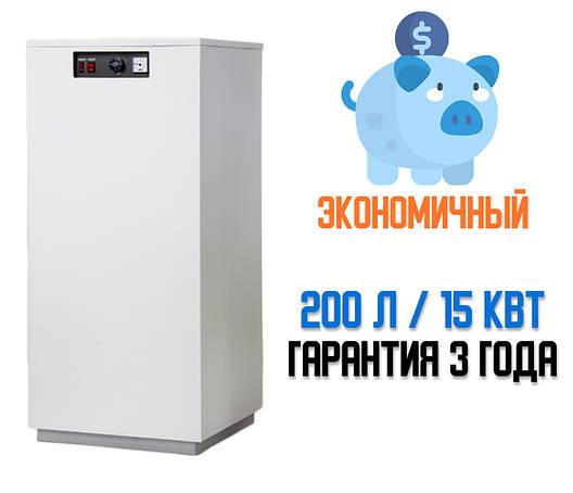 Водонагреватель накопительный Днипро 200 л. 15 кВт, фото 2