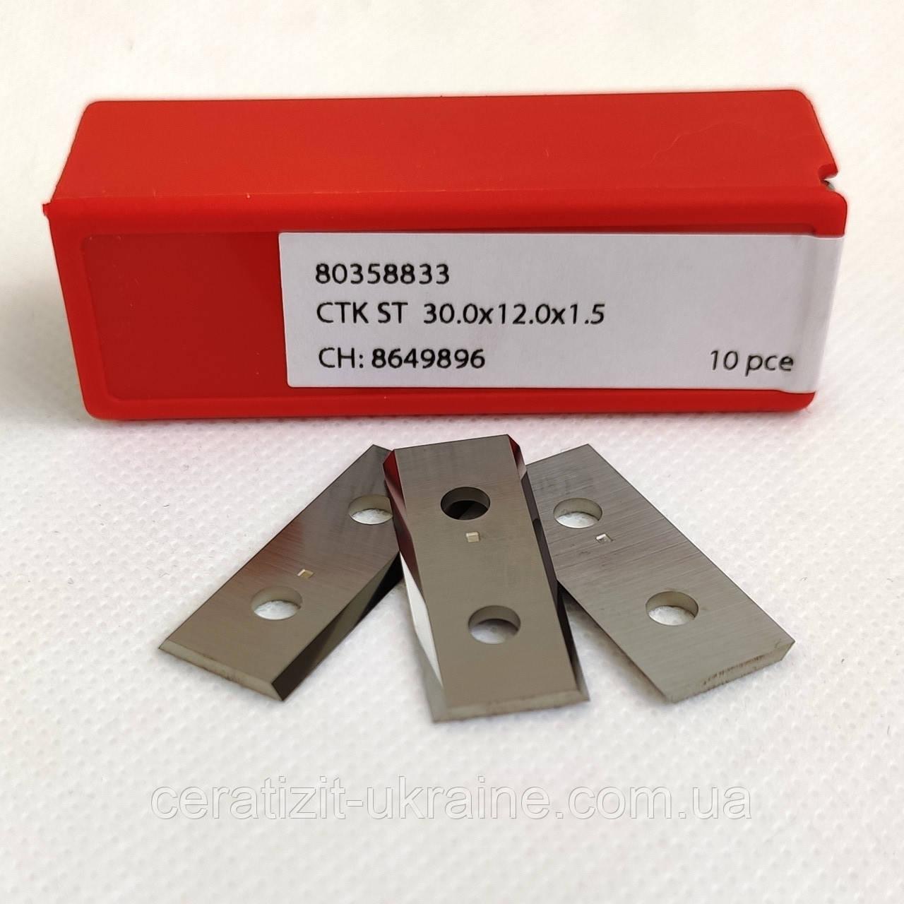 30,0х12,0х1,5 KCR08 ніж змінний тб/спл