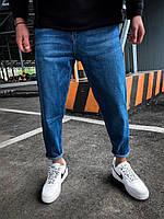 Мужские джинсы, широкие (синие) МОМ