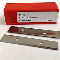 Ніж змінний тб/спл HW 60,0х12,0х1,5 KCR08, фото 1