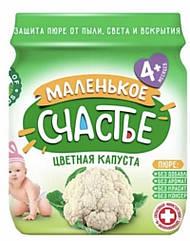 """Пюре овощное цветная капуста  """"Маленькое счастье"""" 80 гр с 4 мес"""