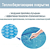 Теплосберегающее покрытие (солярная пленка) для бассейна Intex 538 см (для бассейнов 549 см) (29025), фото 4
