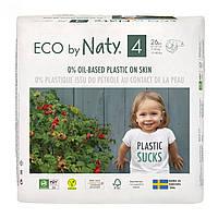 Органические подгузники Eco by Naty Размер 4 (от 7 до 18 кг) 26 шт