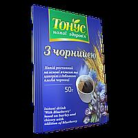 Напій розчинний «З чорницею» 50 г