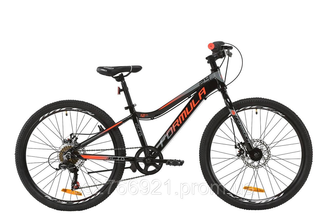"""Велосипед 24"""" Formula ACID 1.0 14G DD Al 2020"""