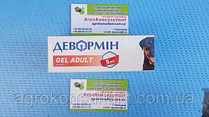 Гель Девормин для собак лечение и профилактика от глистов. шприц-туба 5 мл