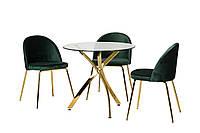 Обеденный стол круглый стеклянный на золотых ножках, прозрачный