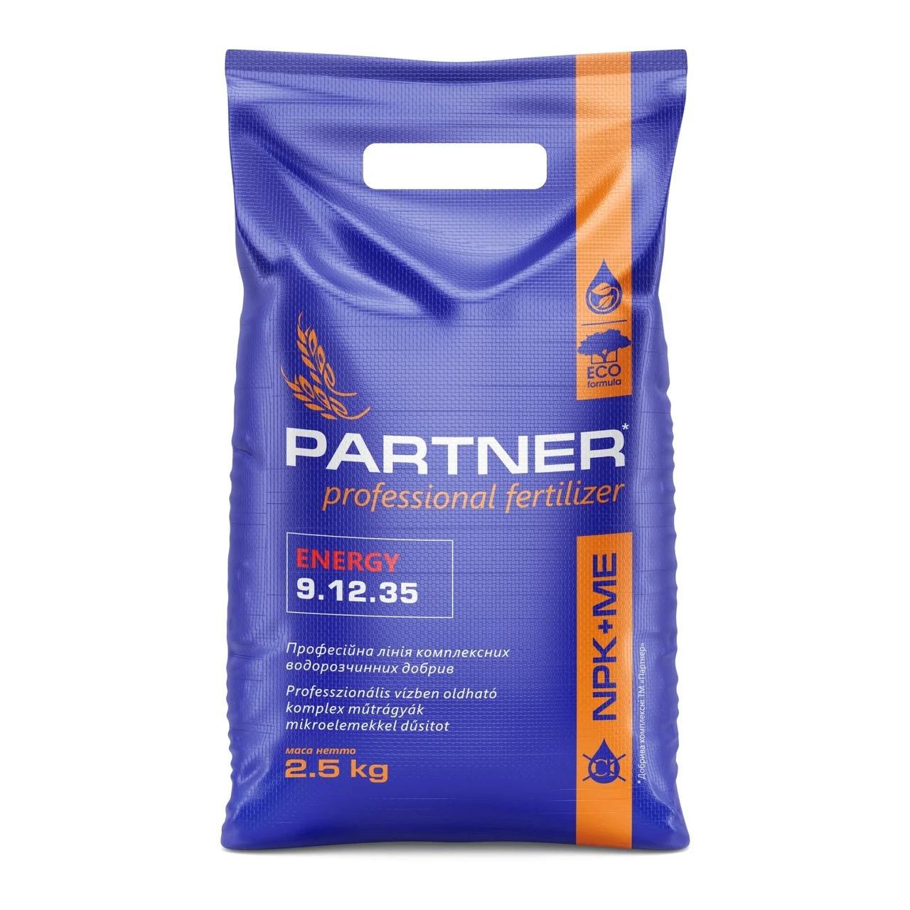 Удобрение Партнер (Partner) Energy NPK 9.12.35+АМК+МЕ (2,5 кг)