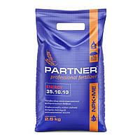 Удобрение Партнер (Partner) Energy NPK 35.10.10+АМК+МЕ (2,5 кг)