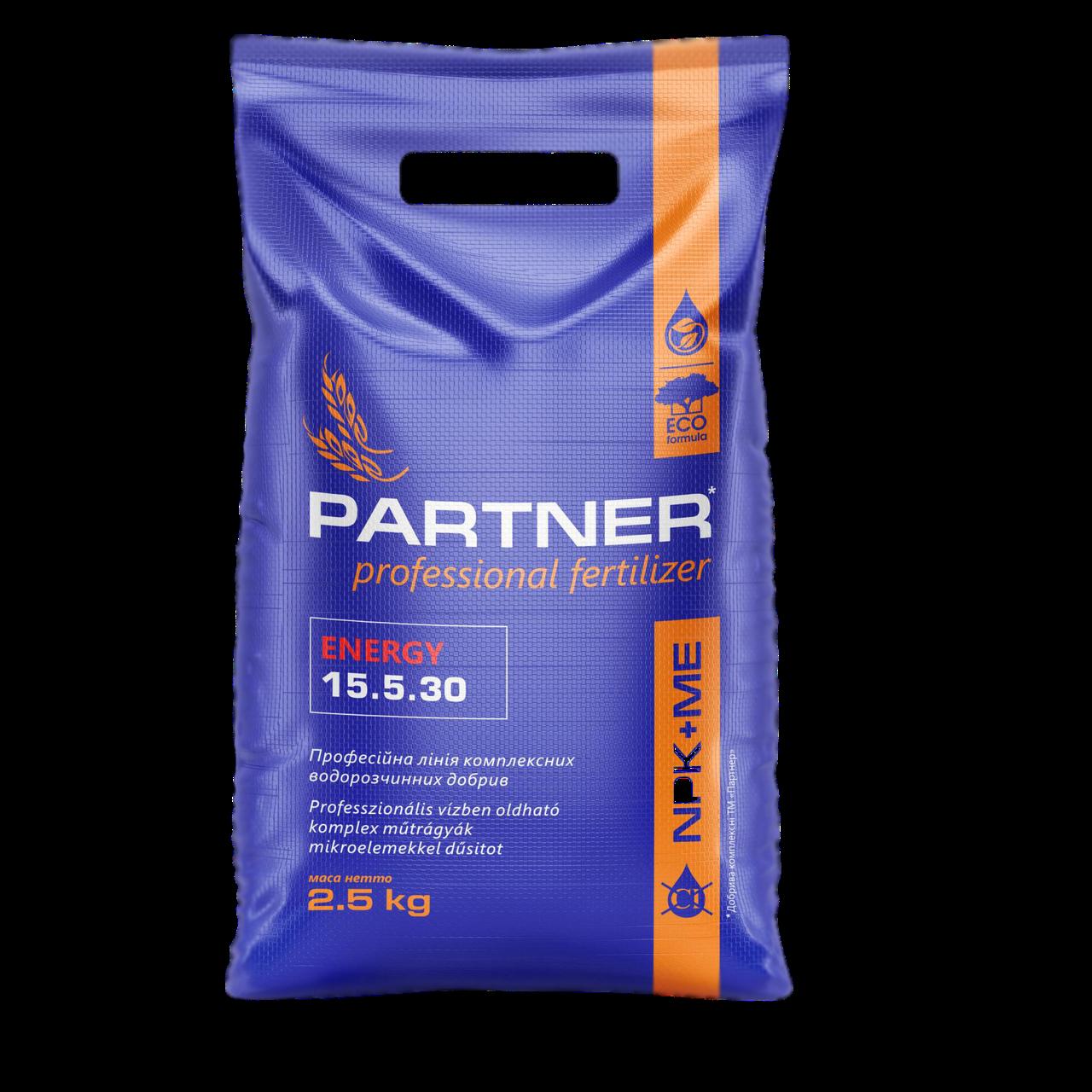 Удобрение Партнер (Partner) Energy NPK 15.5.30+АМК+МЕ (2,5 кг)