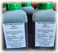 Лак бакелитовый ЛБС-1 ГОСТ 901-78 (бутыль 1 кг, розница)