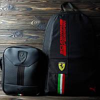 Набор! Барсетка и рюкзак! Puma (Пума) Ferrari (Феррари) Спортивный Портфель, Ранец, Сумка, Месенджер!