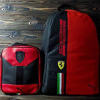 Комплект! Рюкзак и барсетка! Ferrari (Феррари) Puma (Пума) Портфель, Ранец, Сумка!