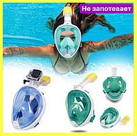 Подводная маска для снорклинга (плавания под водой, подводного плавания) Easybreath (Изибриз)