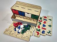 Деревянный сортер для детей. Легкое изучение цветов, форм, детский пазл из дерева для малышей
