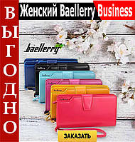 Женский клатч портмоне Baellerry Business(синий)