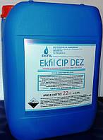 Щелочное моющее средство с хлором Ekfil CIP DEZ (кан. 22 кг)