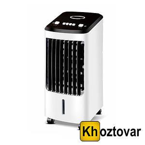 Портативный воздушный охладитель Gold Diamond TK00026