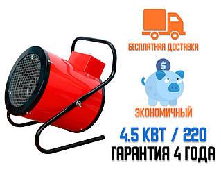 Тепловая пушка Термия 4.5 кВт/220
