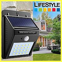 Настенный фонарь на солнечных батареях с датчиком движения светильник