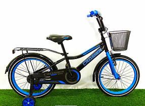 """Дитячий велосипед Crosser Rocky 18"""" синій"""